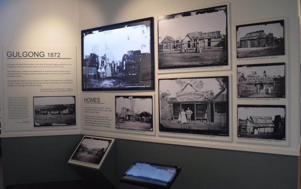 photos & touch screen displays in the museum
